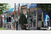 은행 ATM 하루 평균 7.7대씩 사라져…비대면 거래 확산에 '가속도'