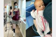 뱃속 아기 지키려고…항암 포기하고 다리 절단한 母