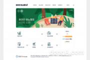 한미헬스케어, 당뇨환자 위한 '온라인 교육 캠프' 운영