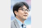 [스포츠 단신]23세 이하 축구대표팀 감독에 황선홍
