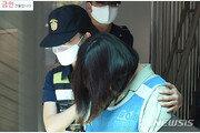 구미 3세 여아 사망사건 친언니, 항소심도 징역 20년