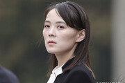 """김여정 비판 담화에 대응 자제한 靑…""""언급하지 않겠다"""""""
