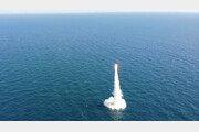 핵탄두 없는 SLBM 효과 있나…핵장착 못하면 위력 급감