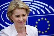 EU, 中 일대일로 맞서 인프라 연결 '글로벌 게이트웨이' 추진