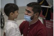 홀로 아프간 탈출한 3살 아이, 보름만에 아버지와 극적 재회