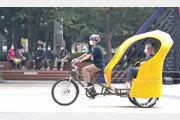 자전거택시 체험 이벤트