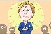 [신문과 놀자!/주니어를 위한 칼럼 따라잡기]메르켈의 '페미니스트 선언'