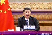 중국, CPTPP 가입 신청…미국도 복귀 가능성