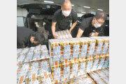 한국은행, 추석자금 방출