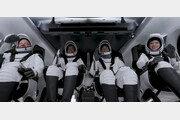 순수 민간인 4명, 90분에 지구 한바퀴 '우주여행'
