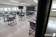 """""""과밀학급 지원, 사유재산 취급 배제""""…사립학교 뿔났다"""