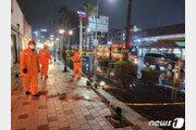 태풍 '찬투' 제주 최근접…시간당 72㎜ 폭우, 초속 27m 강풍