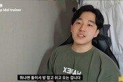 """'허이재 옹호' 인지웅 폭로 """"드라마 촬영하다 비일비재해"""""""