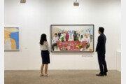 데이비드 호크니, 현대百 킨텍스점서 만난다…예술작품전 '더아트에이치' 전개