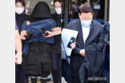 '을왕리 벤츠' 사건 등 선고 연기…구치소 확진자 발생