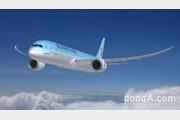 대한항공, 英서 기내 서비스 호평… '2021 온보드 호스피탤러티 어워드' 은메달 수상