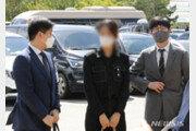 """""""욕설과 모욕"""" 극단선택 택배점주 유족, 노조원 13명 고소"""