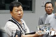 """2심도 '대구 여대생 사망' 부실수사 인정…""""유족에 7500만원 배상하라"""""""