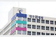 '오토바이 압수'에 격분 10대 상해·감금한 동네 선배, 징역 1년