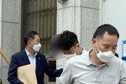 """'노예 PC방' 30대 업주 구속…""""증거 인멸·도주 우려"""""""