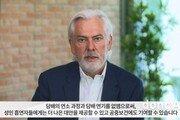 """야첵 필립모리스 글로벌 CEO """"적절한 규제와 지원으로 담배연기 없는 미래 구현 가능"""""""