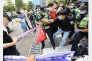 """국조실 """"외교부 청사 무단침입한 청년 시위대, 최대한 선처를"""""""