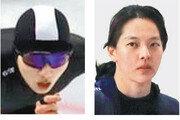 '평창 金' 이승훈, 3년 7개월 만에 태극마크