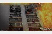 추석 연휴 화재 5년간 1288건…50.2% 부주의 탓