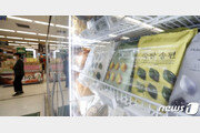 밥상 앞 한숨 '벌써 1년'…韓식품물가 OECD 최상위권 행진