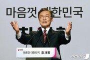 최재형, 이르면 추석연휴 '대선실무팀' 출범…'재형다움' 승부수