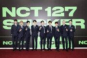 NCT 127, 오늘 컴백쇼 개최…전 세계 생중계