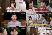 """'신과 함께2' 박하선 """"휴대전화에 유서 있어"""" 입담 폭발"""