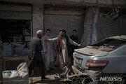아프간서 탈레반 겨냥 추정 연쇄 폭탄 테러…3명 사망