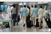 코로나發 '비상경영' 1년6개월…항공업계 직원들의 눈물겨운 버티기