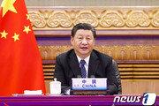 """시진핑 """"중남미 국가와 공동운명체 구축에 힘 모을 것"""""""