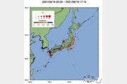 일본, 기후현서 규모 5.0 지진 발생…해일 등 우려 없어