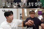 """윤석열 """"이낙연 꼼꼼함, 이재명 깡 뺏고 싶다…외모는 제가 조금 낫다"""""""