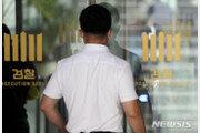 '고발사주' 힘겨루는 공수처·검찰…변수는 선거법 위반