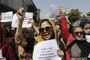 """탈레반 """"아프간 카불 여성 공무원 출근 금지"""""""