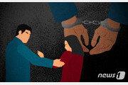 데이트 폭력 '사망·살해위협' 5년간 227명…검거율 96%→52%