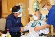 """""""내가 누군지 알겠어?""""…2개월 만에 요양병원서 다시 마주앉은 노부부"""