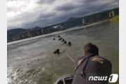 공주서 실종된 40대 여성…금강 하류서 숨진 채 발견