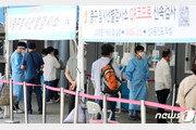 서울 '돌파 감염' 2703명…30대가 28.7%로 최다