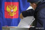 '푸틴' 이끄는 통합러시아당, 총선서 3분의 2 과반수 득표로 승리