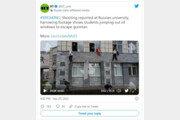 러시아 대학서 총기난사…사망자 8명, 부상자 28명으로 늘어