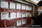 추석 이후 전기요금 결정…8년 만에 인상 가능성 '쑥'