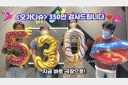 '모가디슈' 350만 돌파…김윤석·조인성·구교환 감사 인사