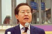홍준표, 의원직 사퇴 언제?…대구 수성 지역구 관심