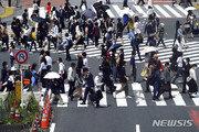 日도쿄 신규확진 253명…3개월 만에 300명 아래로