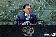 文대통령, 마지막 유엔총회서 '종전선언' 다시 제안